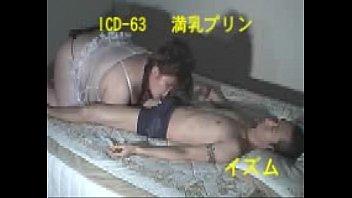 granny japanese bbw Mallu bath selfie